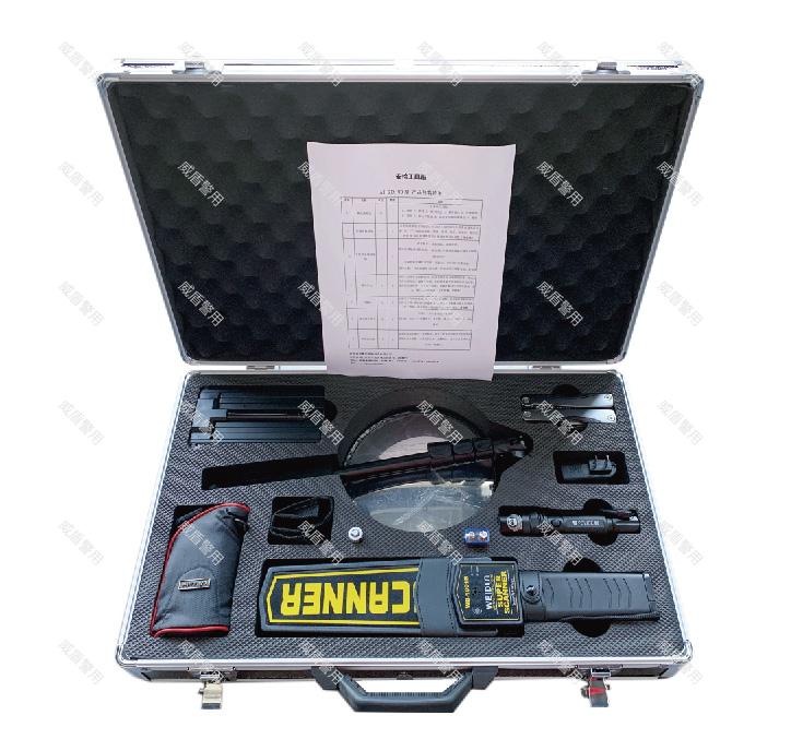安检工具箱