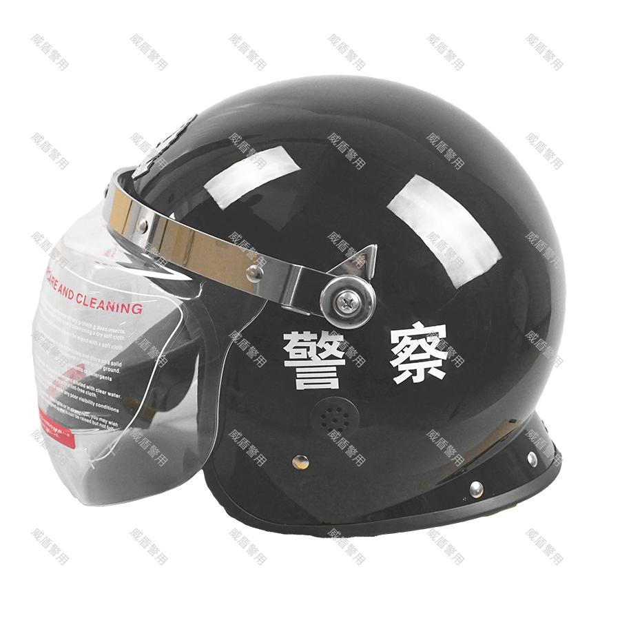 防暴头盔FBK-WD