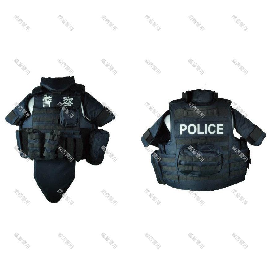全防护防弹衣