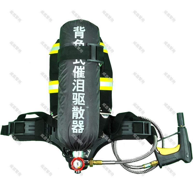 背负式催泪驱散器QSQ-BX-WD02