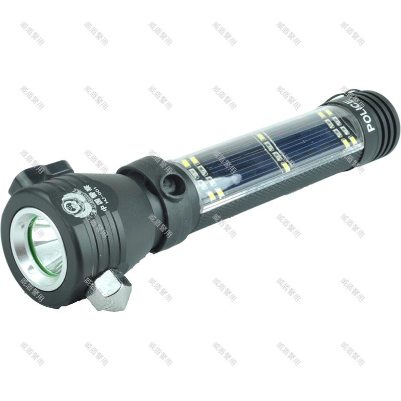 多功能太阳能电筒