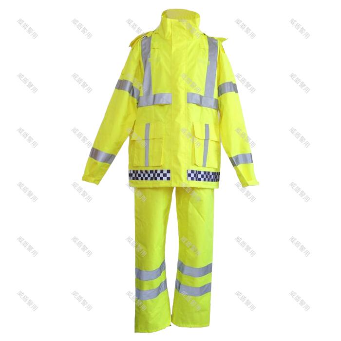 万博体育世杯版雨衣YY-WD-2 黄色